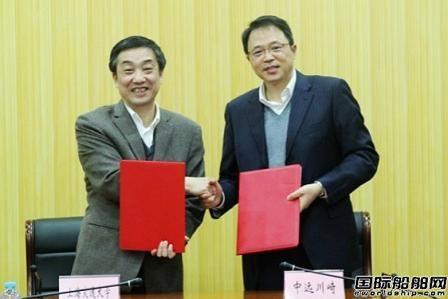 南通中远川崎和上海交大船建学院合作