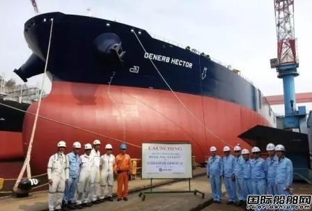 韩进苏比克交付菲律宾建造首艘VLCC