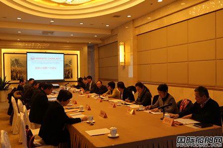 第19届中国国际海事会展筹备工作正式启动