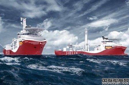 Remontowa船厂一艘双燃料PSV遭撤单