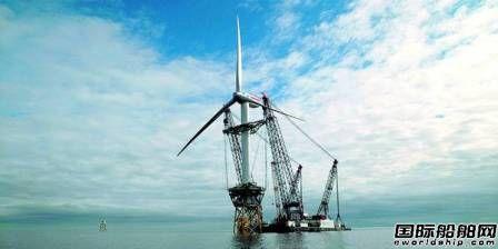 南通中远船务获1艘风电场支援船订单