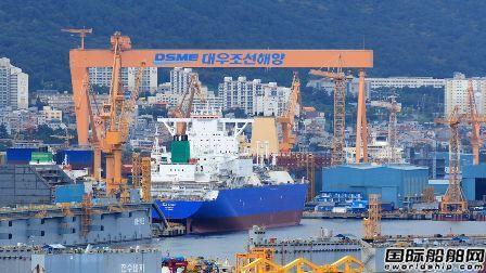 韩国三大船企去年业绩将有所改善