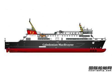 英国启动2艘LNG动力渡船设计研发工作