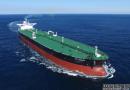 DHT Holdings拒绝Frontline收购报价