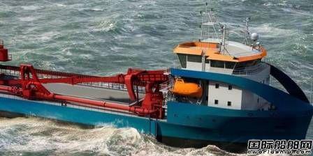 Barkmeijer获2艘耙吸式挖泥船订单