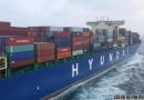 现代商船拟订造集装箱船