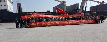 """中外运长航完成""""天舟一号""""货运飞船运输保障任务"""