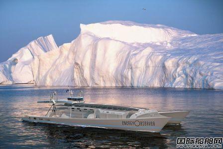 全球首艘绿色能源船将开启环球之旅