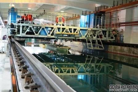 台湾成大船舶拖曳水池获日本船级社认证