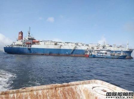 船东破产25名中国船员滞留秘鲁无法回国