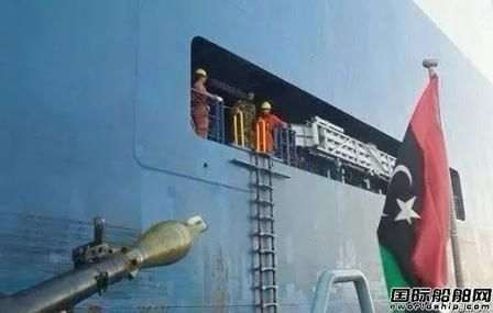 一艘汽车运输船在利比亚东部水域被扣留