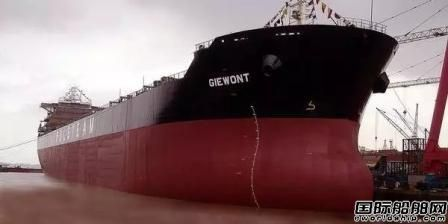 Polsteam出售两艘散货船