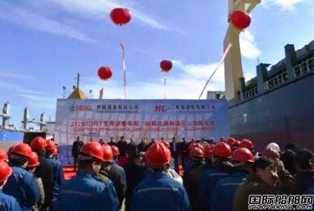 黄海造船交付一艘31200吨多用途重吊船