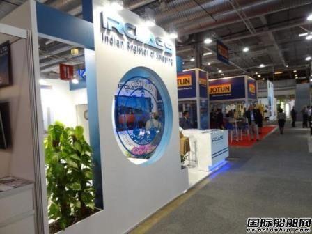 印度船级社获伊朗政府授权开展业务