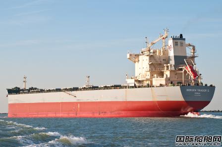 Nisshin购买2艘巴拿马型散货船