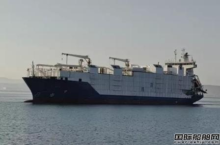 大船船务改装国内首艘牲畜船通过AMSA检验