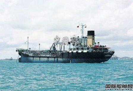 一艘新加坡籍货船违规停泊马来西亚6人被扣