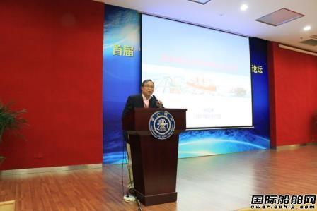"""首届""""高新船舶与深海开发装备""""创新论坛举办"""