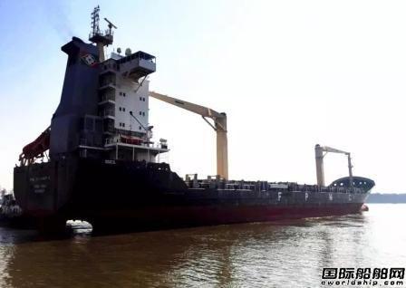 """上海中远船务""""台塑货柜八号""""轮修理赢赞誉"""