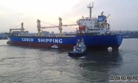 上海中远船务一年精修20艘中远海运特运船舶