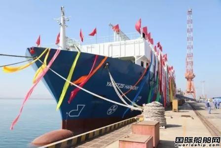 国内首艘!大船集团改装牲畜运输船交付