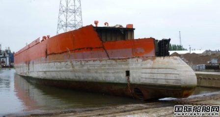 5家企业合作成立欧洲船舶回收集团