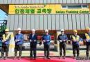 日韩船企已广泛应用VR技术