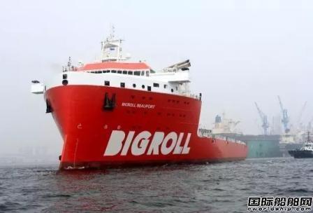 大连中远船务极地冰区模块运输船(N627)完成试航