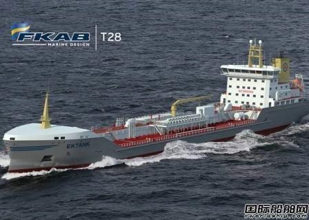 WE Tech获两艘化学品船配套订单