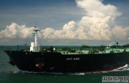 DHT Holdings出售一艘VLCC
