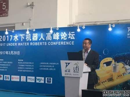 亚洲最大海工展CM2017在京盛大开幕