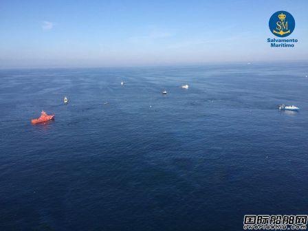 一艘俄罗斯油船与渔船相撞致两人失踪