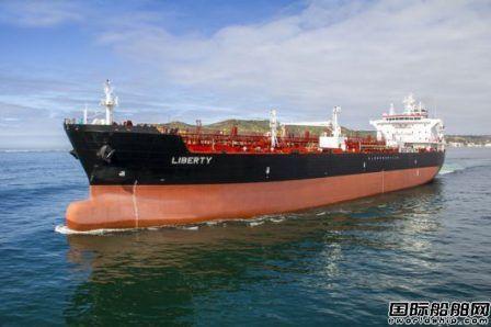 NASSCO船厂交付最后一艘环保油船