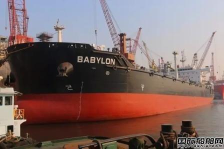 大连中远船务交付世界最大加油船