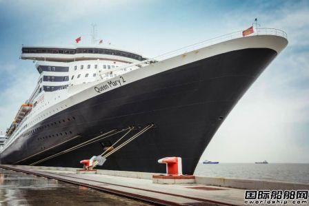 玛丽皇后2号邮轮开启首个上海往返航次