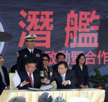 """""""潜艇自造""""台湾造船业称技术不输韩国"""
