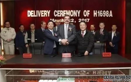沪东中华交付第4艘G4型45000吨集滚船