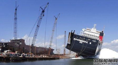 全球首艘LNG动力集滚船下水