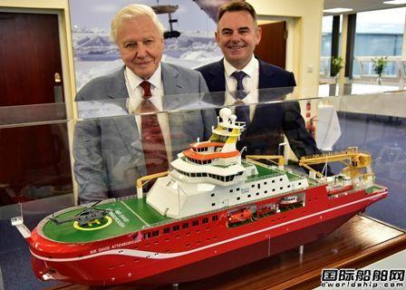 Cammell Laird欲进入国际极地船市场