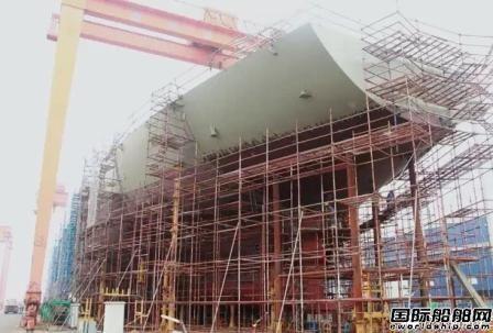 新船重工首制化学品船BFHX1501艉部成型