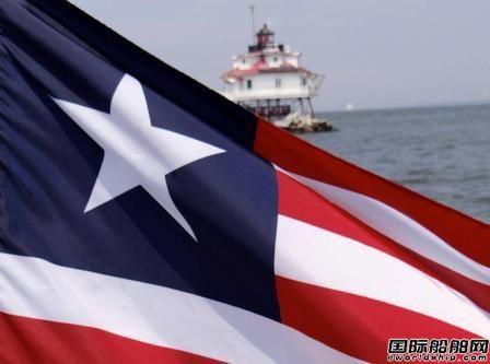 利比里亚船舶注册突破1.5亿总吨创纪录