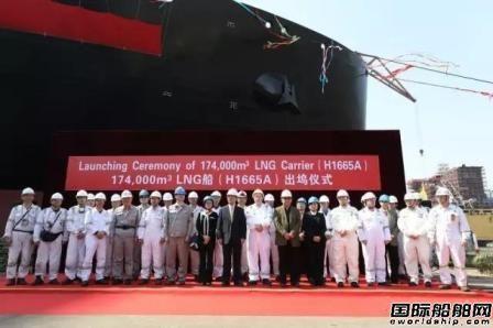 """沪东中华""""泛欧""""号LNG船按计划出坞"""