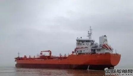 长航国际正式进军国际液态硫磺运输市场