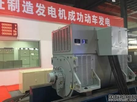 中船现代CMS系列发电机首制机将登船