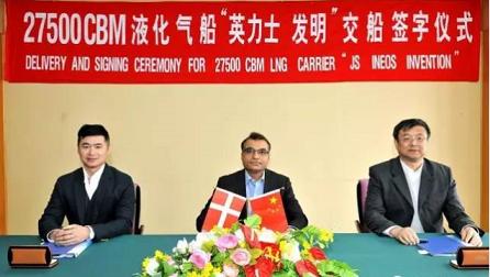 扬子江船业交付两艘龙系列LNG船