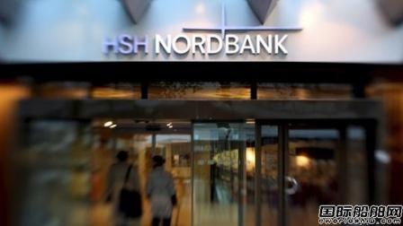 海航竞购全球最大船舶融资银行