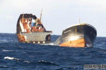 失联矿砂船沉船真相浮出水面!