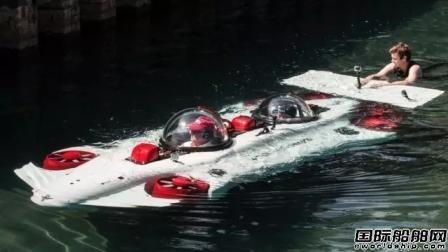 英劳为DeepFlight私人潜水艇提供认证服务