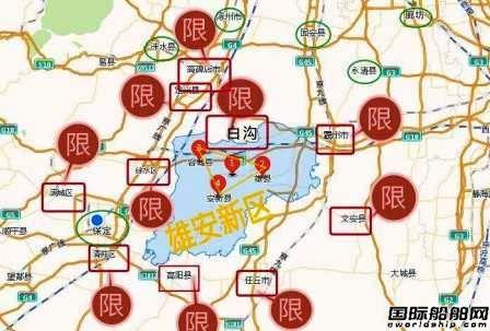 """中船重工300亿打造""""雄安新区""""总部"""