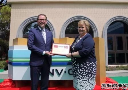 挪威首相访华DNV GL迎来贵客
